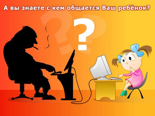 Украина собирается создать собственную социальную сеть